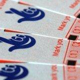 UK National Lottery (Британская национальная лотерея) – Правила, как играть и призы лотереи.